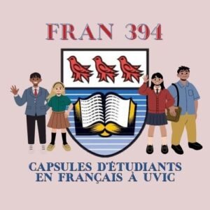 uvic landry pierre luc etudiants fran 394 logo